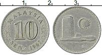 Изображение Монеты Малайзия 10 сен 1967 Медно-никель XF Небоскреб