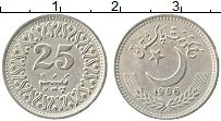 Изображение Монеты Пакистан 25 пайс 1986 Медно-никель XF