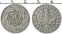 Изображение Монеты Польша 50 грош 1923 Медно-никель XF Герб