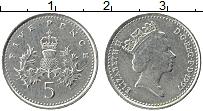 Изображение Монеты Великобритания 5 пенсов 1997 Медно-никель XF