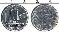 Изображение Монеты Бразилия 10 крузейро 1991 Медно-никель UNC- Профессии