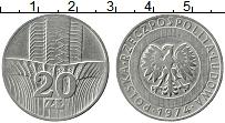 Изображение Монеты Польша 20 злотых 1974 Медно-никель VF