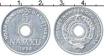 Изображение Монеты Вьетнам 5 ксу 1958 Алюминий XF