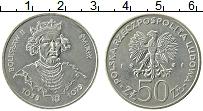 Изображение Монеты Польша 50 злотых 1981 Медно-никель UNC- Болеслав II Смелый