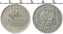 Изображение Монеты Польша 10 злотых 1972 Медно-никель XF Герб. 50 лет порту в