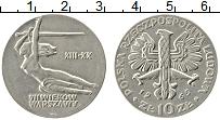 Изображение Монеты Польша 10 злотых 1965 Медно-никель XF 700 лет Варшаве. Дев
