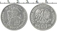 Изображение Монеты Польша 100 злотых 1988 Медно-никель XF Герб. 70-летие Велик