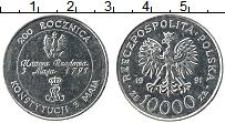 Изображение Монеты Польша 10000 злотых 1991 Медно-никель UNC-