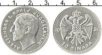 Изображение Монеты Югославия 20 динар 1931 Серебро XF