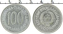Изображение Монеты Югославия 100 динар 1986 Медно-никель XF Герб