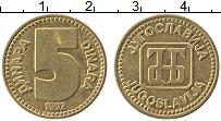 Изображение Монеты Югославия 5 динар 1992 Латунь XF Герб