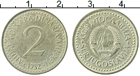 Изображение Монеты Югославия 2 динара 1982 Медно-никель XF