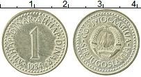 Изображение Монеты Югославия 1 динар 1984 Латунь XF Герб