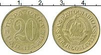 Изображение Монеты Югославия 20 пар 1980 Латунь XF Герб