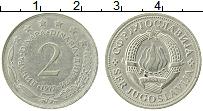 Изображение Монеты Югославия 2 динара 1977 Медно-никель XF