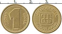 Изображение Монеты Югославия 1 динар 1992 Латунь XF Герб