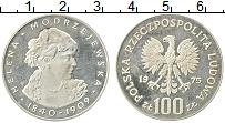 Изображение Монеты Польша 100 злотых 1975 Серебро Proof- Хелена Модржеевская