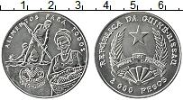 Продать Монеты Гвинея-Бисау 2000 песо 1995 Медно-никель