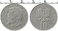 Изображение Монеты Польша 10 злотых 1977 Медно-никель VF Болеслав Прус