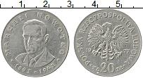 Изображение Монеты Польша 20 злотых 1977 Медно-никель VF