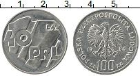 Изображение Монеты Польша 100 злотых 1984 Медно-никель XF 40 лет ПНР