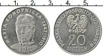 Изображение Монеты Польша 20 злотых 1978 Медно-никель UNC- Мария Конопницкая