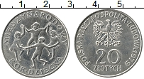 Изображение Монеты Польша 20 злотых 1979 Медно-никель UNC- Международный год де