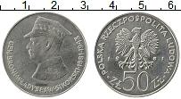 Изображение Монеты Польша 50 злотых 1981 Медно-никель XF Генерал Бронисла Сик