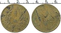 Изображение Монеты Китай 20 кэш 1924 Медь VF