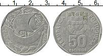 Изображение Монеты Португалия 50 эскудо 1988 Медно-никель XF Бригантина