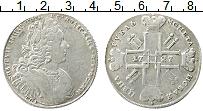Продать Монеты 1727 – 1730 Петр II 1 рубль 1727 Серебро
