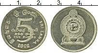 Изображение Монеты Шри-Ланка 5 рупий 2002 Латунь XF Герб