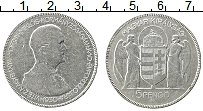 Изображение Монеты Венгрия 5 пенго 1930 Серебро VF 10 лет правления Адм