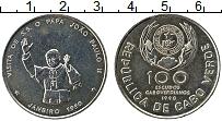 Изображение Монеты Кабо-Верде 100 эскудо 1990 Медно-никель UNC Иоанн Павел II