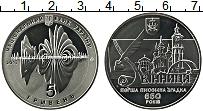 Изображение Монеты Украина 5 гривен 2013 Медно-никель Proof 650 лет первому упом