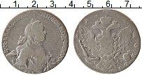 Изображение Монеты 1762 – 1796 Екатерина II 1 рубль 1764 Серебро VF СПБ TI СА