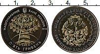 Изображение Монеты Украина 5 гривен 2011 Биметалл UNC