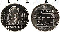 Изображение Монеты Украина 2 гривны 2012 Медно-никель UNC