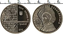 Изображение Монеты Украина 2 гривны 2013 Медно-никель UNC Ольга Кобылянская