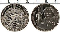 Изображение Монеты Украина 2 гривны 2014 Медно-никель UNC Владимир Сергеев