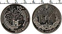 Изображение Монеты Украина 5 гривен 2014 Медно-никель UNC Корсунь-Шевченковска