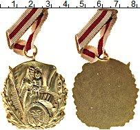 Изображение Монеты Албания Орден 0  UNC- Орден Материнской сл
