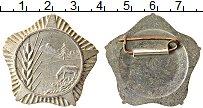 Изображение Монеты Албания Орден 0 Медно-никель UNC- Орден За заслуги в с