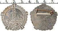 Изображение Монеты Албания Орден 0 Медно-никель UNC- Орден шахтёров и гео