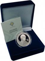 Изображение Подарочные монеты Киргизия 20 сомов 2018 Медно-никель Proof