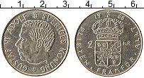 Изображение Монеты Швеция 2 кроны 1966 Серебро UNC- Густав VI Адольф