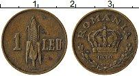 Изображение Монеты Румыния 1 лей 1939 Латунь XF