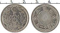 Изображение Монеты Япония 50 сен 1922 Серебро XF+