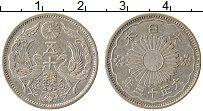 Изображение Монеты Япония 50 сен 1924 Серебро XF+