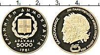 Изображение Монеты Греция 5000 драхм 1981 Золото Proof Чемпионат Европы по